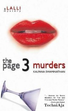 The Page 3 Murders(Hardcover)