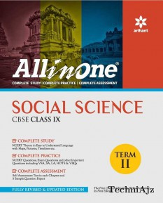 All In one SOCIAL SCIENCE CBSE Class 9th Term- II(Paperback)