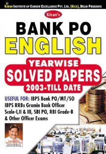 Kiran's Bank PO English Yearwise Solved Papers 2003- Till Date(Paperback)