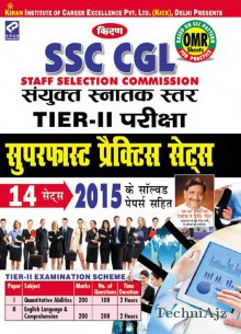 Kiran's SSC CGL Tier II Exam Superfast Practice Work Book Including 2015 Solved Papers (With OMR Sheets) Hindi(Paperback)