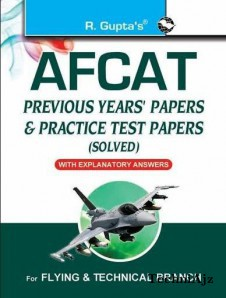 AFCAT (Air Force Common Admission Test) : Previous Years' Papers & Practice Test Papers (Solved)(Paperback)