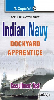 Navy Dockyard Appr Exam Guide(Paperback)