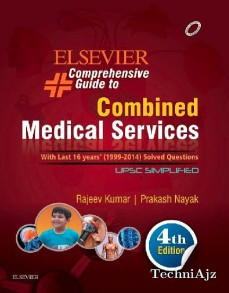 Comprehensive Guide to Combined Medical Services UPSC Simplified(Paperback)