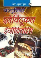 Objective Electrical Engineering (Hindi)(Paperback)