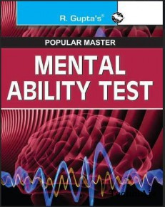 Mental Ability Test(Paperback)