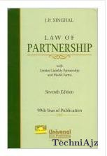 Law of Partnership(Hardcover)