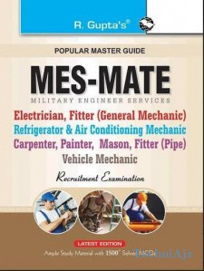 Military Engineering Services (MES): MATE (Electrician, Fitter, Painter, Mason etc.) Exam Guide(Paperback)