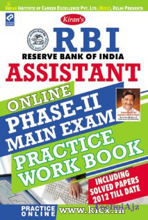 Kiran's RBI Assistant Online Phase II Main Exam Practice Work Book English(Paperback)