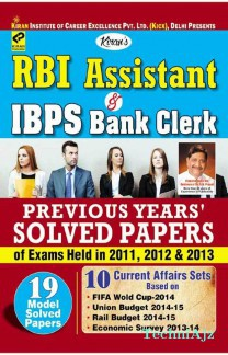 RBI Assistant & IBPS Bank Clerk Previous Years' Solved Papers of Exam Held in 2011, 2012 & 2013 (English)(Paperback)