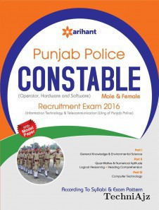 Punjab Police Constable Male & Female Recruitment Exam 2016(Paperback)