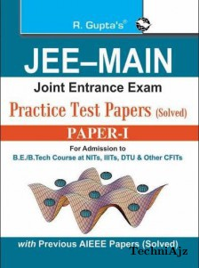 JEE Main (Joint Entrance Exam) Practice Test Paper (Solved)(Paperback)