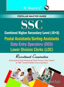 SSC Data Entry Operator LDC Exam Guide 2011 PB(Paperback)