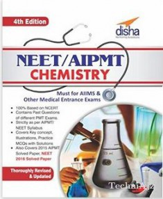 NEET/ AIPMT Chemistry- Must for AIIMS & other Medical Entrance Exams)(Paperback)