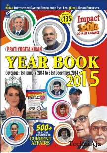 Year Book 2015 (English) , Coverage: 1st January, 2014 To 31st December, 2014(Paperback)