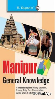 Manipur General Knowledge[ R- 822](Paperback)