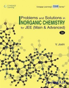 Problems & Solutions in Inorganic Chemistry for JEE (Mains & Advanced)(Paperback)