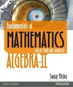 Fundamentals of Mathematics- Algebra- II(Paperback)