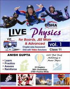 Live Physics Vol. 1 for Boards, JEE Main & Advanced (Class 11) with Assessment & Video Solution DVD(Paperback)