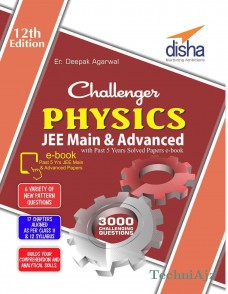 Challenger Physics for JEE Main & Advanced with past 5 years Solved Papers ebook(Paperback)