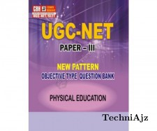Physical Education In Hindi For Ugc Net Paper 3 (Paperback)(Paperback)