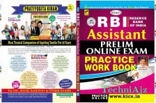 Rbi Assistant Prelim Online Exam Practice Work Book (ENGLISH Medium)(Paperback)