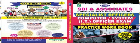Kiran's Sbi & Associates Specialist Officers Computer/system (i. T) Officer Exam Practice Work Book(Paperback)