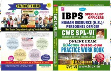 Ibps Specialist Officer So Spl- 6 Human Resource H. R. /personnel Exam Self Study Guide Cum Practice Work Book(Paperback)