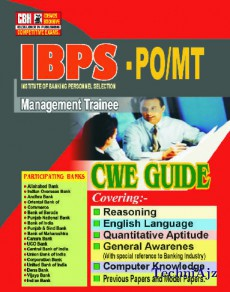 Ibps Po- Mt Cwe Guide (Paperback)(Paperback)