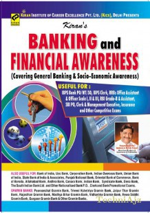 Banking and Financial Awareness(Useful for IBPS Banks PO/MT, IBPS Bank Clerk, SBI PO, SBI Clerk, Insurance and Other Competitive Exams)(Paperback)