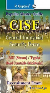 CISF ASI (Steno) /Head Constable (Ministerial) Recruitment Exam Guide(Paperback)