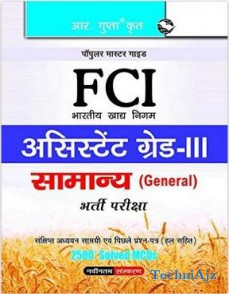 FCI Assistant Grade III (GENERAL) Recruitment Exam Guide (Hindi)(Paperback)