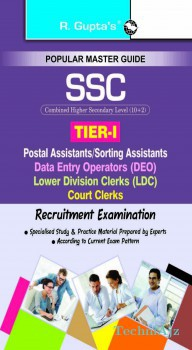 SSC (10+ 2) LDC/Data Entry Operator Exam Guide (Small Size)(Paperback)