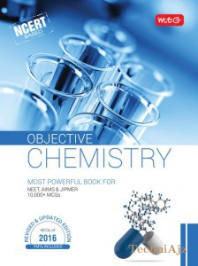 Objective Chemistry for AIPMT/AIIMS and other PMT's 2016(Paperback)