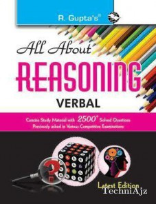 All About Reasoning (Verbal)(Paperback)