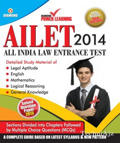 All India Law Entrance Test(Paperback)