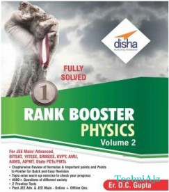 Rank Booster Objective Physics for JEE Main/ Advanced/ AIPMT/ Class 11 Vol 2(Paperback)