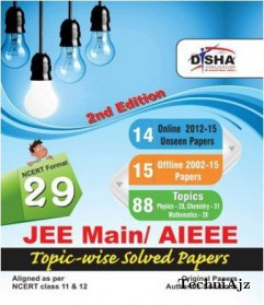 29 JEE Main/ AIEEE Topic- wise Solved Papers15 Offline+ 14 Online) - NCERT Format(Paperback)