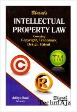 Intellectual Property Law(Paperback)