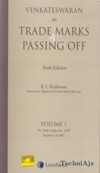 Venkateshwaran on Trademarks and Passing Off in 2 vols.(Hardcover)