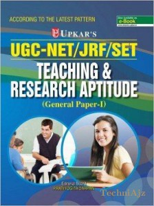 U. G. C. - NET/JRF/SET Teaching & Research Aptitude (General Paper- 1)(Paperback)