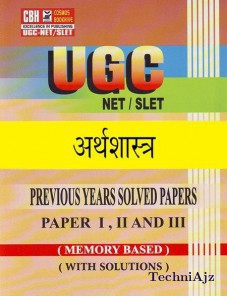 Economics In Previous Years Solved Papers For Ugc Net Slet Paper 1, 2, 3 (Paperback)(Paperback)