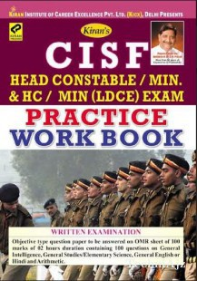 Kiran s CISF Head Constable/ Min. & HC/ MIN (LDCE) Exam Practice Work Book- English(Paperback)