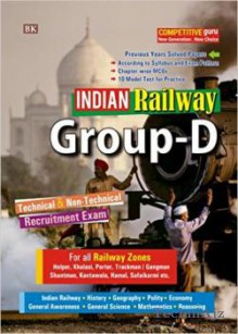 Indian Railway Group-D Technical & Non-Technical Exam Paper Book