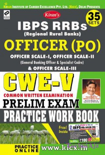 Kiran s IBPS RRBs Officer (PO) CWE V Preliminary Exam Practice Work Book (WITH SCRATCH CARD) English(Paperback)