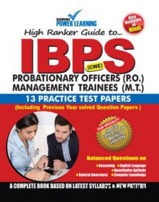 IBPS Probationary Officers (P. O) Management Trainees (M. T. )(Paperback)