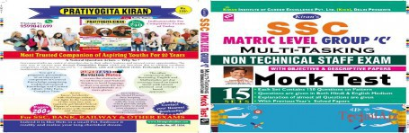 Kiran's Ssc Matric Level Group C Multi Tasking Non Technical Staff Mock Test Book English(Paperback)