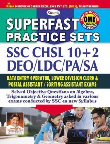 Superfast Practice Sets For Ssc Chsl 10+ 2 Higher Secondary Level Deo/ldc/pa/sa(with Omr Sheet) English(Paperback)
