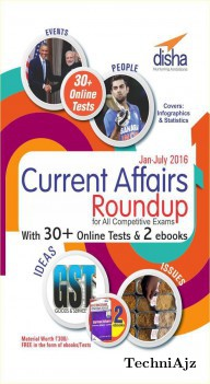 Current Affairs Roundup with 30+ Online Tests & 2 ebooks(Paperback)