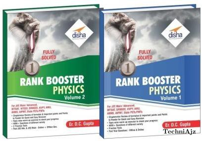 Rank Booster Objective Physics for JEE Main/ Advanced/ AIPMT/ Class 11 Vol 1 & 2(Paperback)