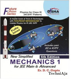 New Simplified Mechanics 1 for Class XI, JEE Main & Advanced(Paperback)